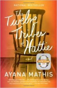 The-Twelve-Tribes-of-Hattie-196x300